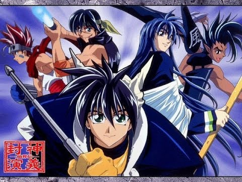 Soul Hunter characters