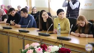 ДГПУ провел открытый урок к Международному дню Интернета