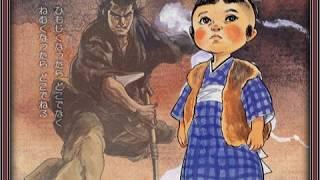 バーブ佐竹「ててご橋」『子連れ狼』主題歌 1973年(昭和48年)発売 作...