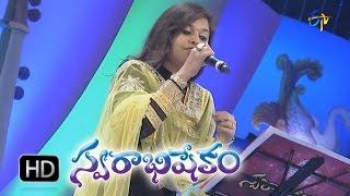 E Kshanam Oke Oka Korika Song - Sumangali Performance in ETV Swarabhishekam - 1st Nov 2015