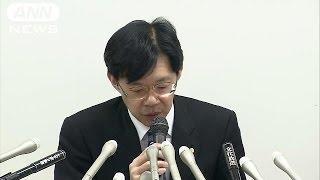 日本将棋連盟の谷川会長辞任へ ノーカット会見1(17/01/18) thumbnail