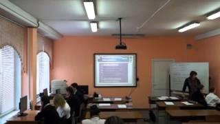 Интегрированное учебное занятие Английский язык Информатика и ИКТ ФГОС ООО