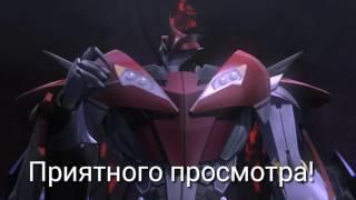 Трансформеры прайм Нокаут и Брейкдаун