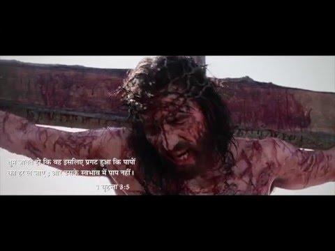 """""""Khoon Chala"""" Passion Of The Christ"""
