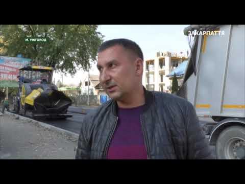 Рух на частині вулиці Капушанської перекрито