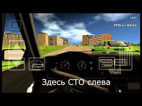 Русский водила 2 - как тюнинговать и ставить результат на полигоне