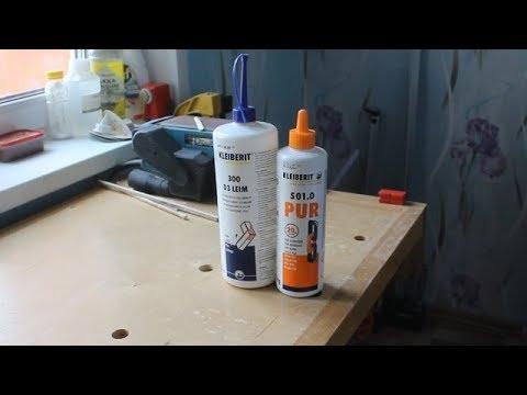 PUR Glue Vs PVA Glue (english Subtitles). ПУР клей против ПВА клея.