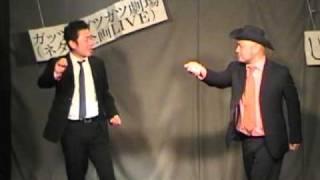 毎月開催ハリウッドザコシショウと渡辺隆のトークライブ「じゃべる」 詳しくはブログ見...