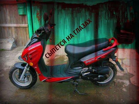 Купить новый скутер, мопед, мотоцикл в минске недорого. Лучшие скутеры, мопеды и мотоциклы в минске в магазинах motocity.