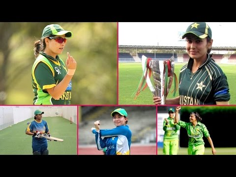 Top 15 Beautiful Girls Of Pakistan Women Cricket Team || Pakistan Women Team