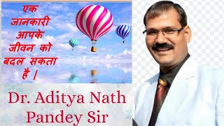 LIFE CHANGING OPPORTUNITY।। DR. ADITYA NATH PANDEY SIR।।SAFE SHOP।।EWLREAL TIGER SURYAKANT PATANWAR