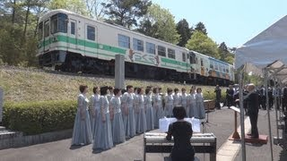 信楽鉄道事故22年で法要 安全委も初めて出席