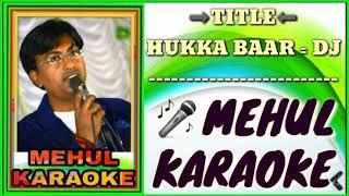 Hukka baar D.j. free Karaoke with hindi lyrics by mehul karaoke