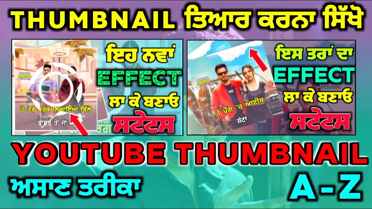 How To Make Thumbnail For Youtube Video In Punjabi || Red Screen Status || Technical Sandhu