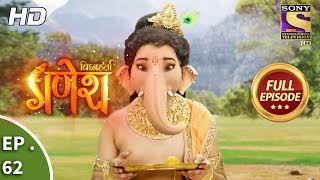 Vighnaharta Ganesh - विघ्नहर्ता गणेश - Ep 62 - Full Episode - 17th November, 2017