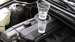 BMW E46 320i Engine Vibration at idle 180k km * GLASS OVER GLASS
