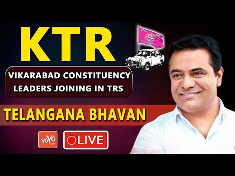 KTR LIVE |  Vikarabad Constituency Leaders Joining in TRS | Telanagan Bhavan LIVE | YOYO TV Channel