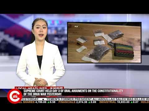 CNTV 菲中新闻台 12/06/2017