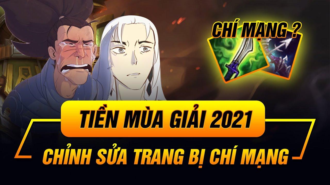 """[UPDATE LMHT] YASUO & YONE """"LÊN THỚT"""" VỚI DÒNG TRANG BỊ CHÍ MẠNG TIỀN MÙA GIẢI 2021!"""