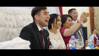 Азамат Гаухар Свадьба 2017