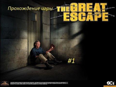 Прохождение игры The Great Escape #1 | Минимум Палева.
