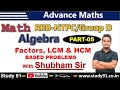 RRB/NTPC MATH Average Question Part 05  Maths Tricks  UPSII  Delhi Police