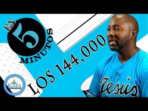 2- Los 144.000 en 5 Minutos - Kirk Watson