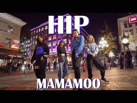 【KPOP IN PUBLIC】 MAMAMOO (마마무) - HIP DANCE COVER | Anson X Everald X Infernity X Nancy