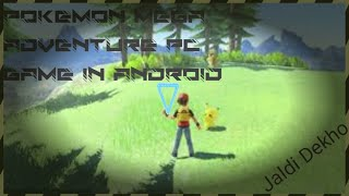 How to download Pokemon mega adventure game on android