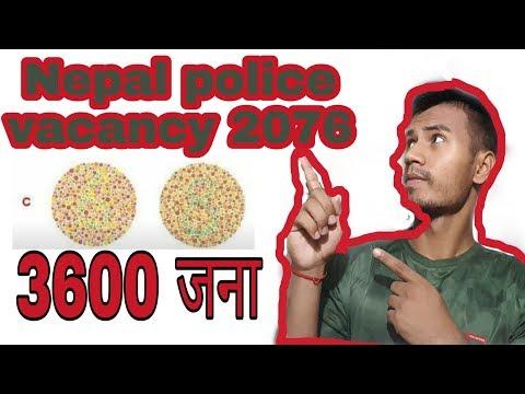 Nepal Police Vacancy 2076 // How To Join Nepal Police #nepalpolicevacancy
