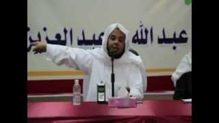 الشيخ غرم البيشي - قصة شاب متزوج يجعل امة تخلع ملابسها