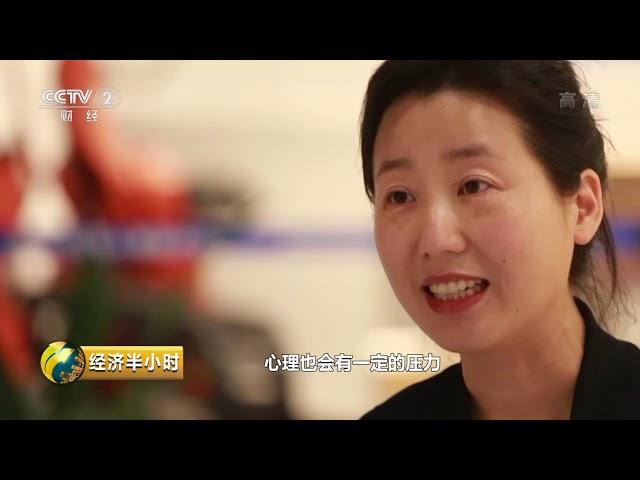 [经济半小时]杭州萧山机器人小镇 小城镇的大未来| CCTV财经