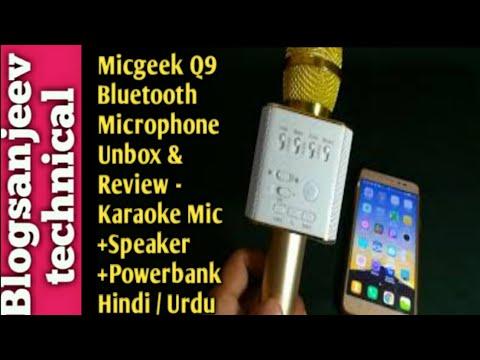 Micgeek Q9 Bluetooth Microphone Unbox & Review - Karaoke Mic with Speaker & Powerbank | Hindi / Urdu