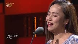 열린음악회 - 김순영 - 나 가거든.20190303