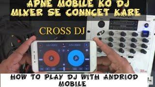 ANDRIOD MOBILE SE DJING SIKHE / CROSS DJ / CONNECTING CROSS DJ SOFTWARE WITH DJ MIXER / screenshot 3