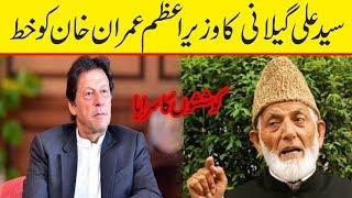 Syed Ali Gillani pens letter to Prime Minister Imran Khan   Appreciates govt efforts
