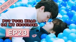 ENG SUB [Put Your Head On My Shoulder] EP23——Starring: Xing Fei, Lin Yi