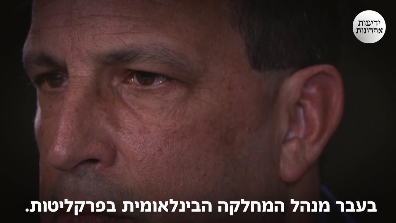 האיש שהסגיר את הפושעים הגדולים בישראל נחשף