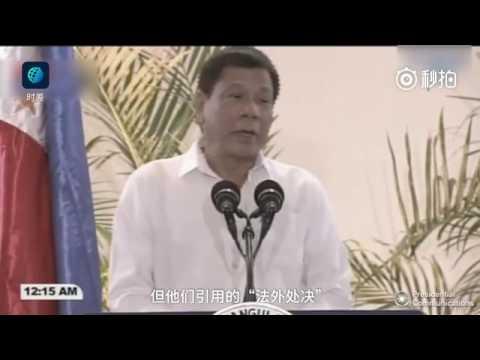 菲律宾总统杜特尔特(杜特蒂)被记者激怒 讽刺美国还飙脏话