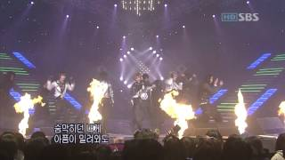 060305 SS501 Goodbye Stage Snow Prince Fighter