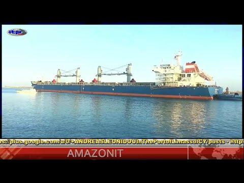AMAZONIT - BULK CARRIER