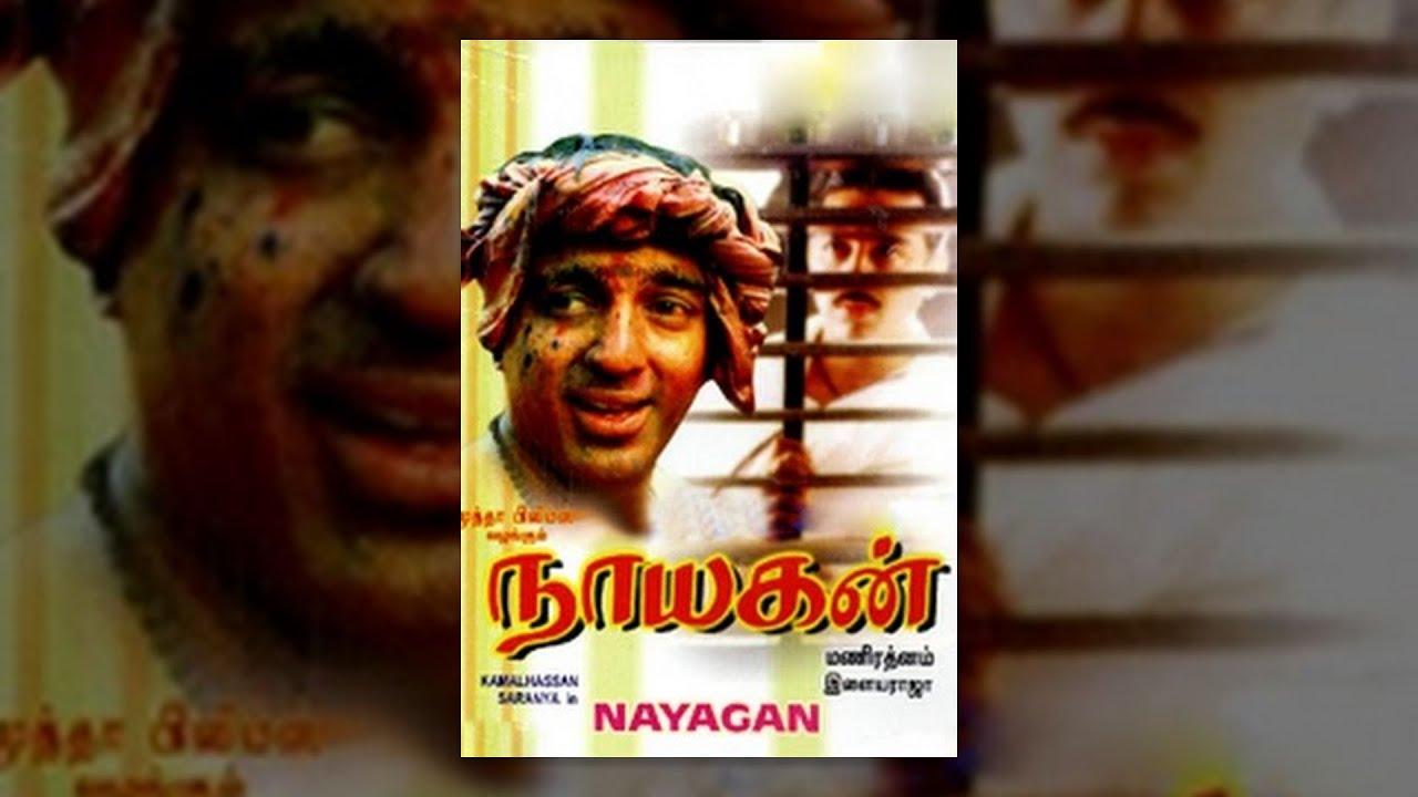 Watch Tamil Movie Online » Tamil Movie DVD 1980 To 1989