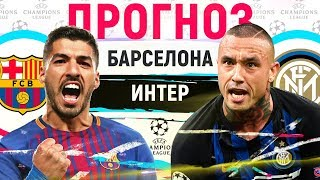 Финал Лиги чемпионов: как киевляне пытаются заработать на иностранцах