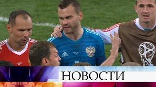 Владимир Путин отметил волевые качества российских футболистов.