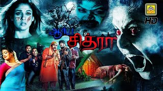 Tamil Latest Horror Movie 2020 | Aarya Chitra | Exclusive Movies | South Indian | Horror Movies 2020