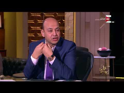 كل يوم - أحدث الاكتشافات فى علاج السرطان .. مع العالم المصري د. مصطفى السيد و د. أشرف شعلان  - 01:21-2018 / 1 / 16