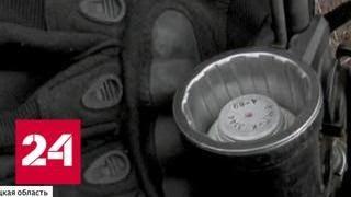 """Смотреть видео """"Одноразовые"""" диверсанты СБУ сдали своих кураторов - Россия 24 онлайн"""