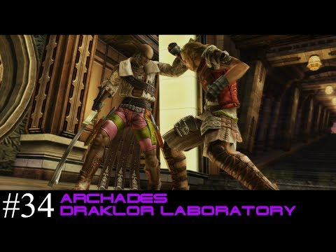 Final Fantasy XII The Zodiac Age Walkthrough Part 34