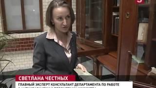26/04/2015/ 5 канал/ Новости/ Весенний букинистический аукцион