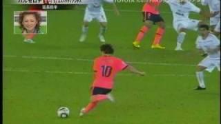 バルセロナメッシ胸決勝弾FIFAクラブワールドカップ決勝後半戦 thumbnail